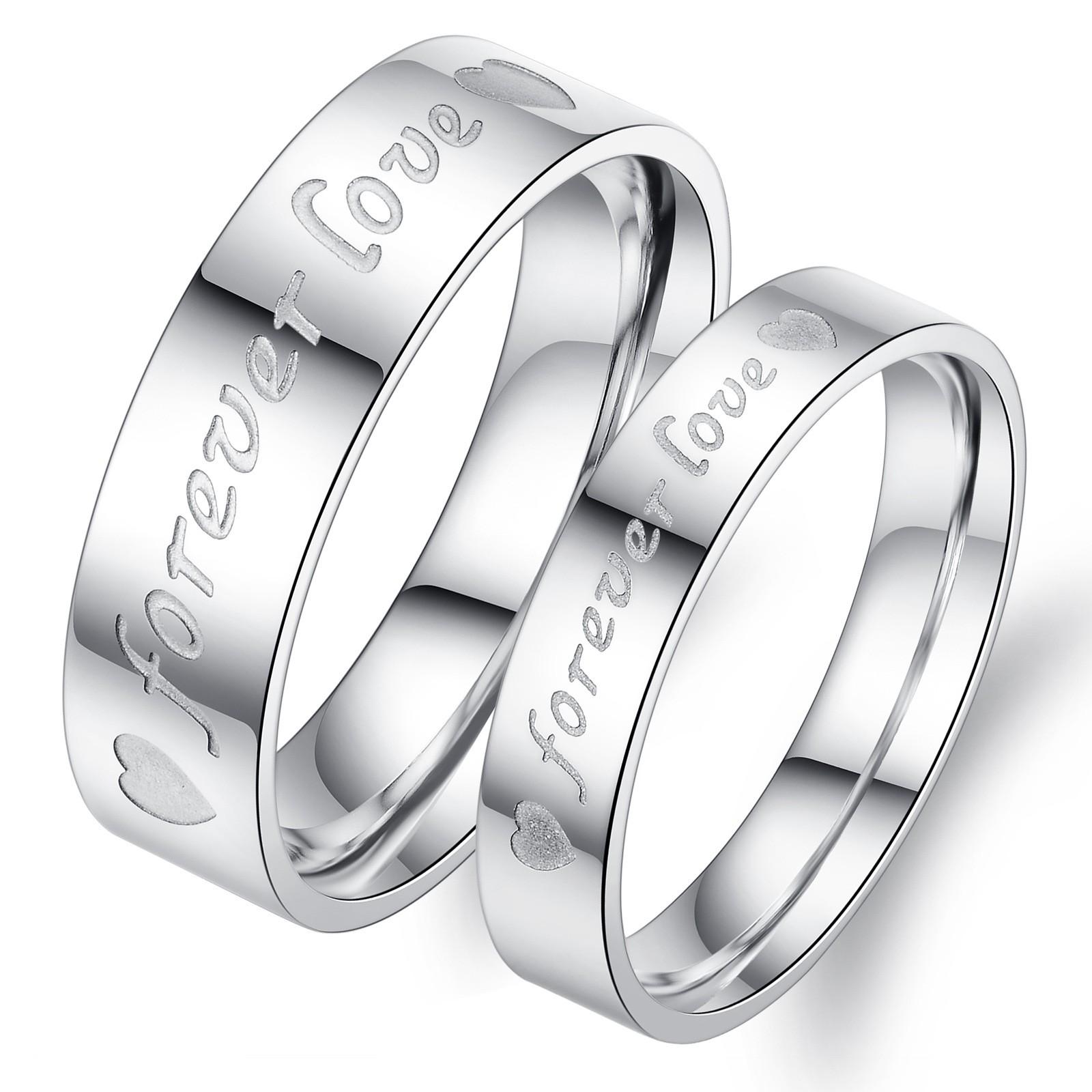 Forever Love Engravable Titanium Steel Matching Set Affordable