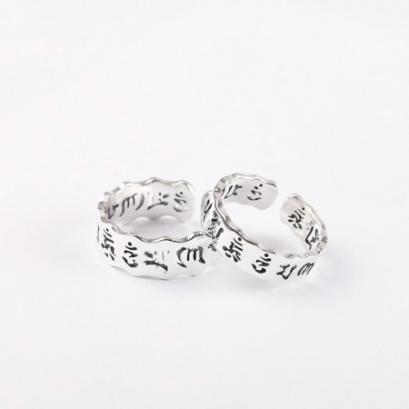 Purifying Body And Mind Incantation Carving Sterling Silver Lovers Couple Rings