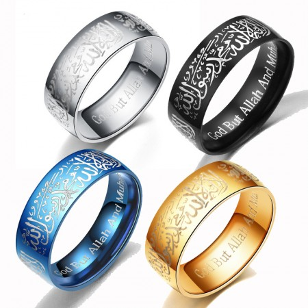 Hot Sell Titanium Steel Muslim Believers Man's Ring