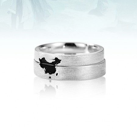 A Pieced-Together Whole World s925 Sterling Silver Lovers Adjustable Couple Rings