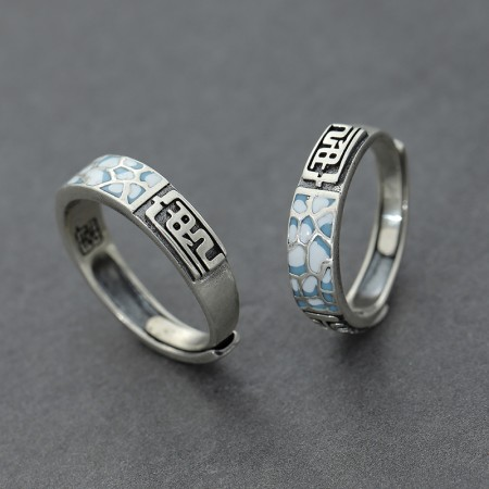Little Drops Of Love s925 Sterling Silver Lovers Adjustable Couple Rings