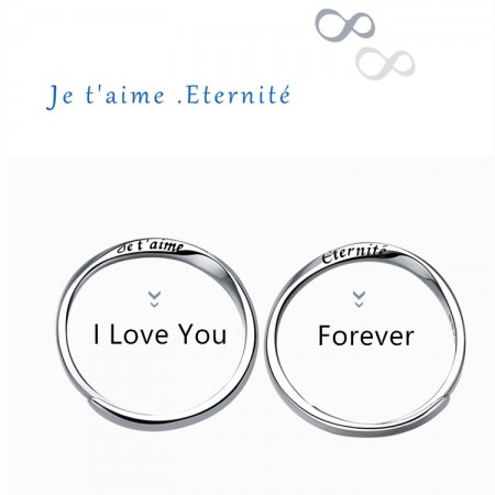 Adjustable Je t'aime Matching Promise Rings For Couples In Sterling Silver