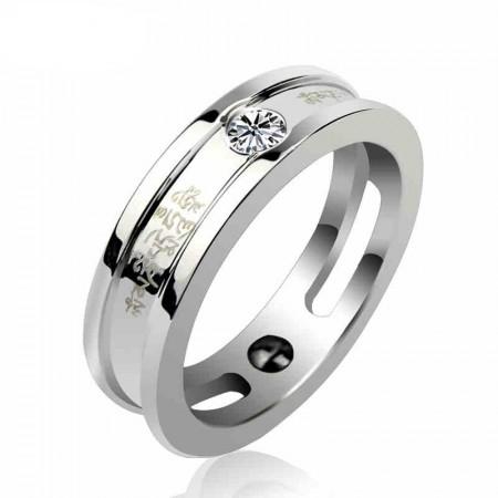 Mantra Titanium Steel Rings