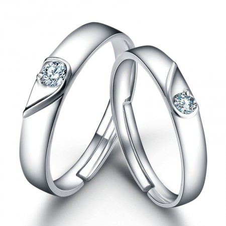 Korean Version Of The Creative Heart-Shaped Opening Lettering Couple Rings